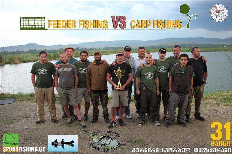 Feeder_vs_Carp_2014