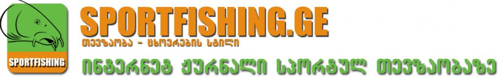 SportFishing.ge