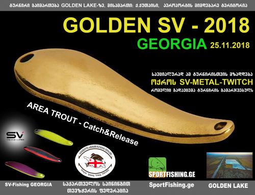 Spining – Golden SV 2018, Georgia