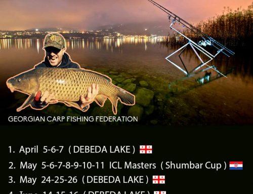 Carp Fishing – 2019 წლის კალენდარი
