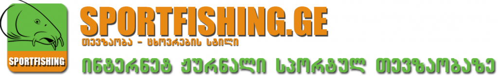 SportFishing.ge Logo